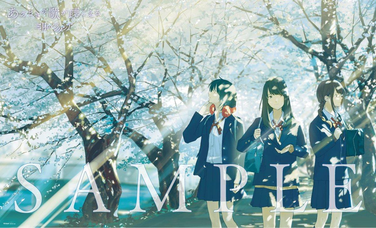 【本日入荷】アニメ「キズナイーバー」ED、OVA「クビキリサイクル」OP、アニメ「亜人ちゃんは語りたい」EDを収録したク