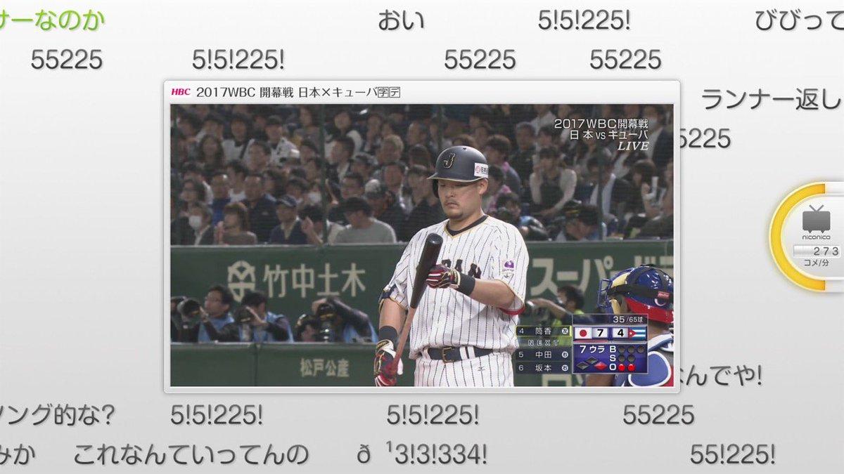 GO!GO!575(小声)#野球