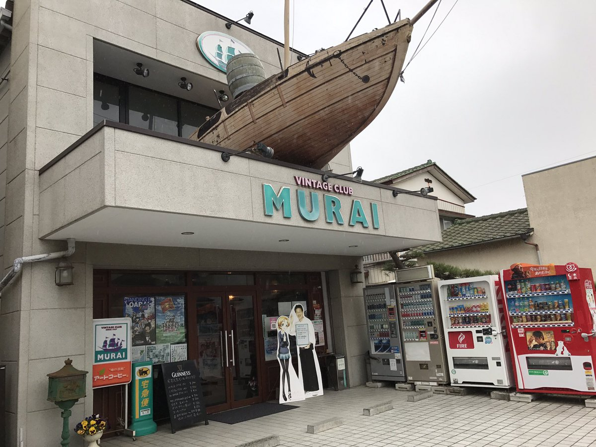 写真見返していて思い出したですが、ペコのいるこのお店、SHIROBAKOにも登場してたんだと!!!