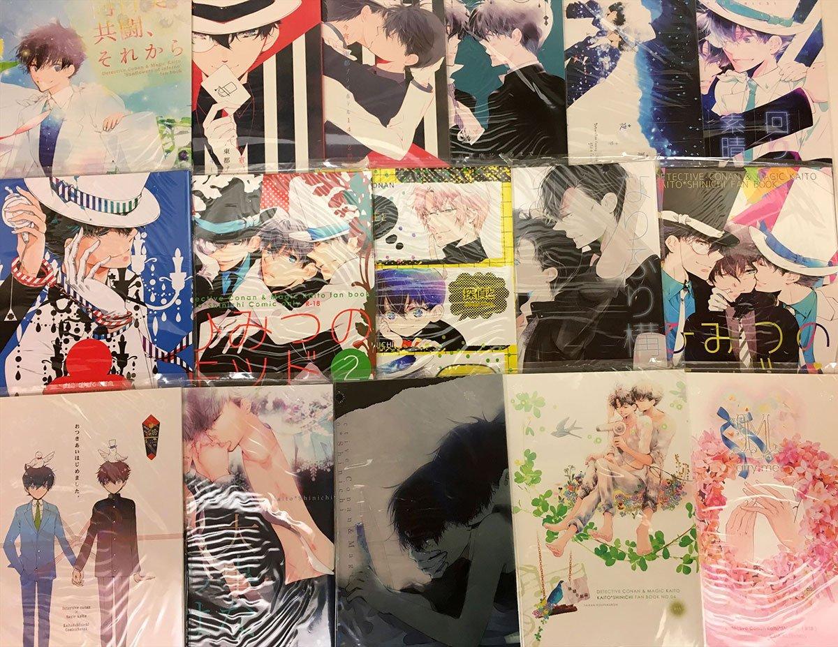 5月3日(水)、中野サンプラザにて開催の「大まん祭」にて名探偵コナン本を約400点、まとめて販売!その中から「TENNE