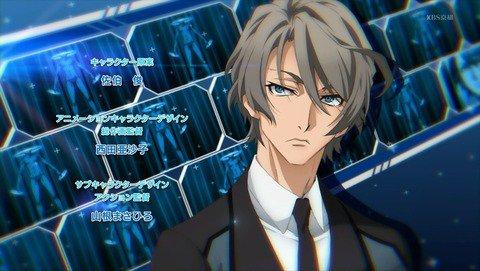 櫻井さんがトレンドにいるからどさくさに紛れてみる射撃特化の青いスーツ着用で治安を守る正統派イケメンcv櫻井はいかがですか