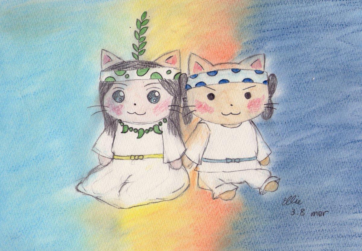 #ねこねこ日本史卑弥呼と弟。まるで昼と夜のように。太陽と月のように。