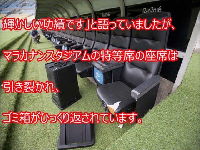 http://pbs.twimg.com/media/C6c6ryNU8AArHG6.jpg