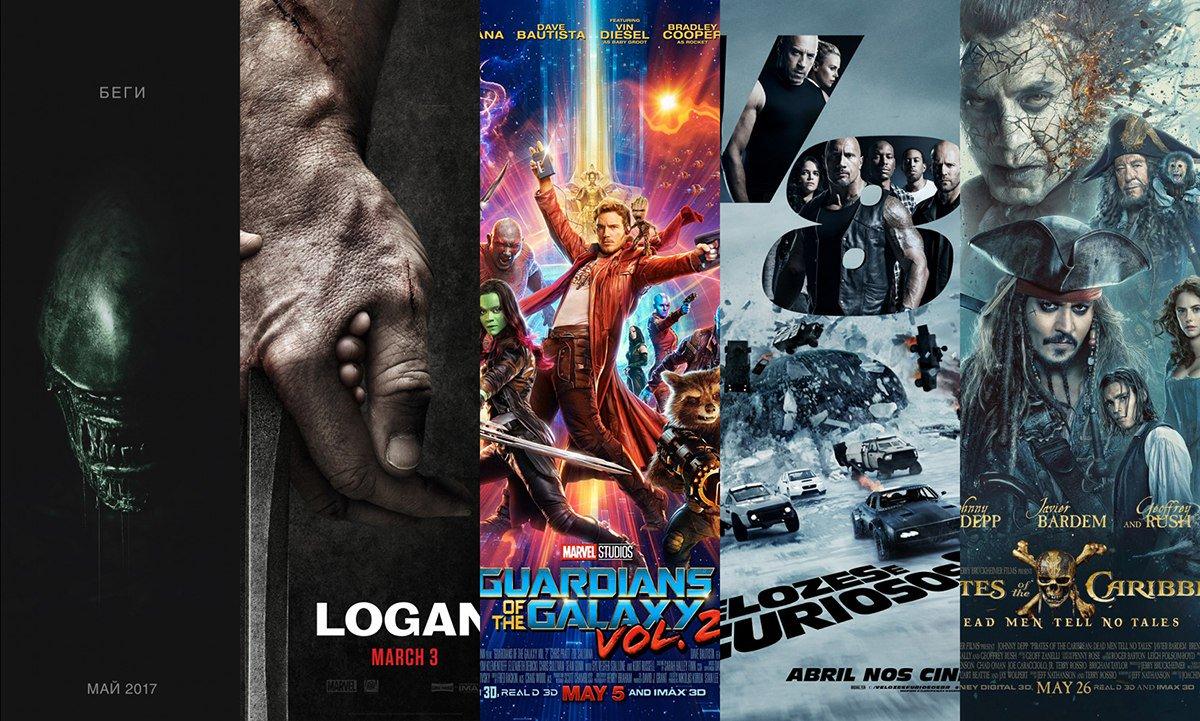 Кино ужасы самые новые 2018