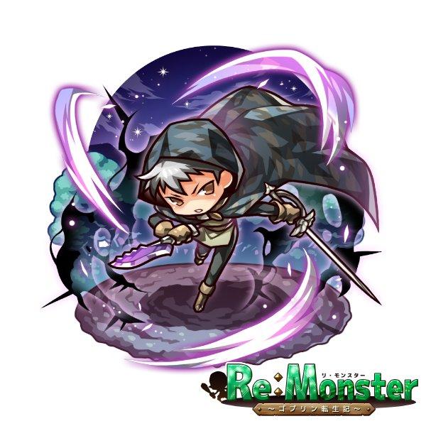 【SSR】簒奪者は、前衛では猛毒を塗りこんだ短剣で斬りつけ毒を付与し、中衛では二本の刃で敵の視力を奪い命中と回避を低下さ