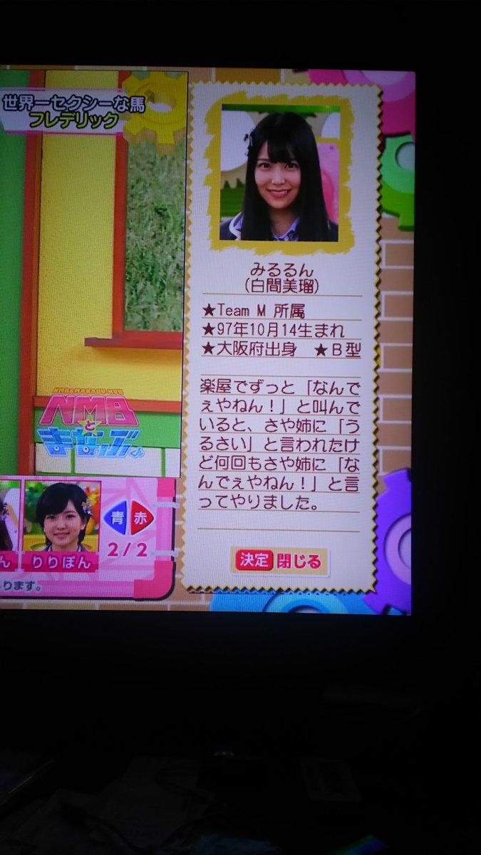 【NMB48】山本彩応援スレPart640【さや姉】©2ch.netYouTube動画>7本 ->画像>208枚