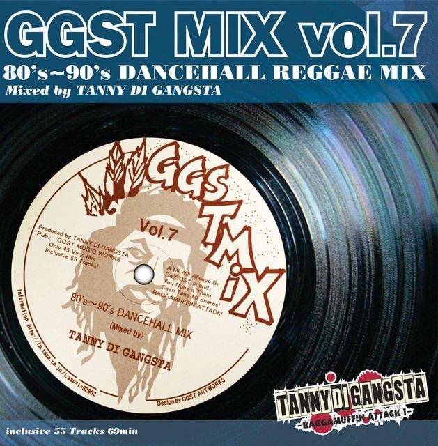 ちなみにおれのダンクラmixこんなのもあるよ😎GGST MIX vol.7 - 80's〜90's DANCEHALL