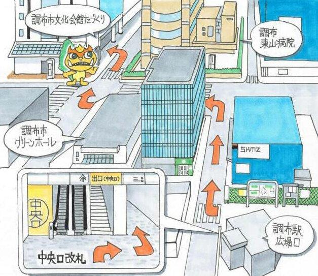 【あと3日】特撮展示イベント「ぼくたちのトクサツ!」は、新宿から京王線の特急で約20分の調布駅で降りて→「広場口」から地