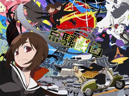 それではまず第一弾!「京騒戯画」かなりマイナーで、あまり一般受けしなかったアニメです。原作はなく、アニメからスタートした