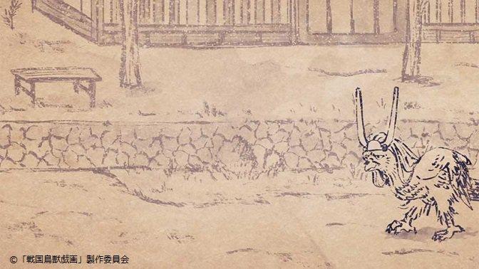 このあと夜7時55分は【戦国鳥獣戯画~乙~】「嫌われ者」前田利家が没した日。邪魔立てする者がいなくなったことで、加藤清正