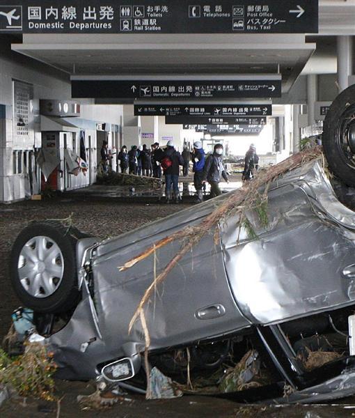 震災直後に10億円を寄付した台湾人を忘れてはいけない 張栄発氏が生涯、日本に寄せ続けた思い https://t.co/SBsEtbjpkG #東日本大震災から6年