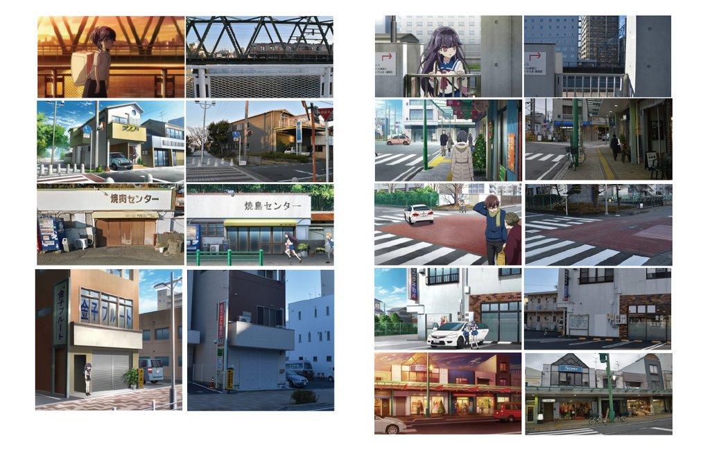 【ハルチカ】清水区・静岡市は、2016年にアニメ化、2017年に実写映画化したハルチカの舞台になりました!原作は清水が舞