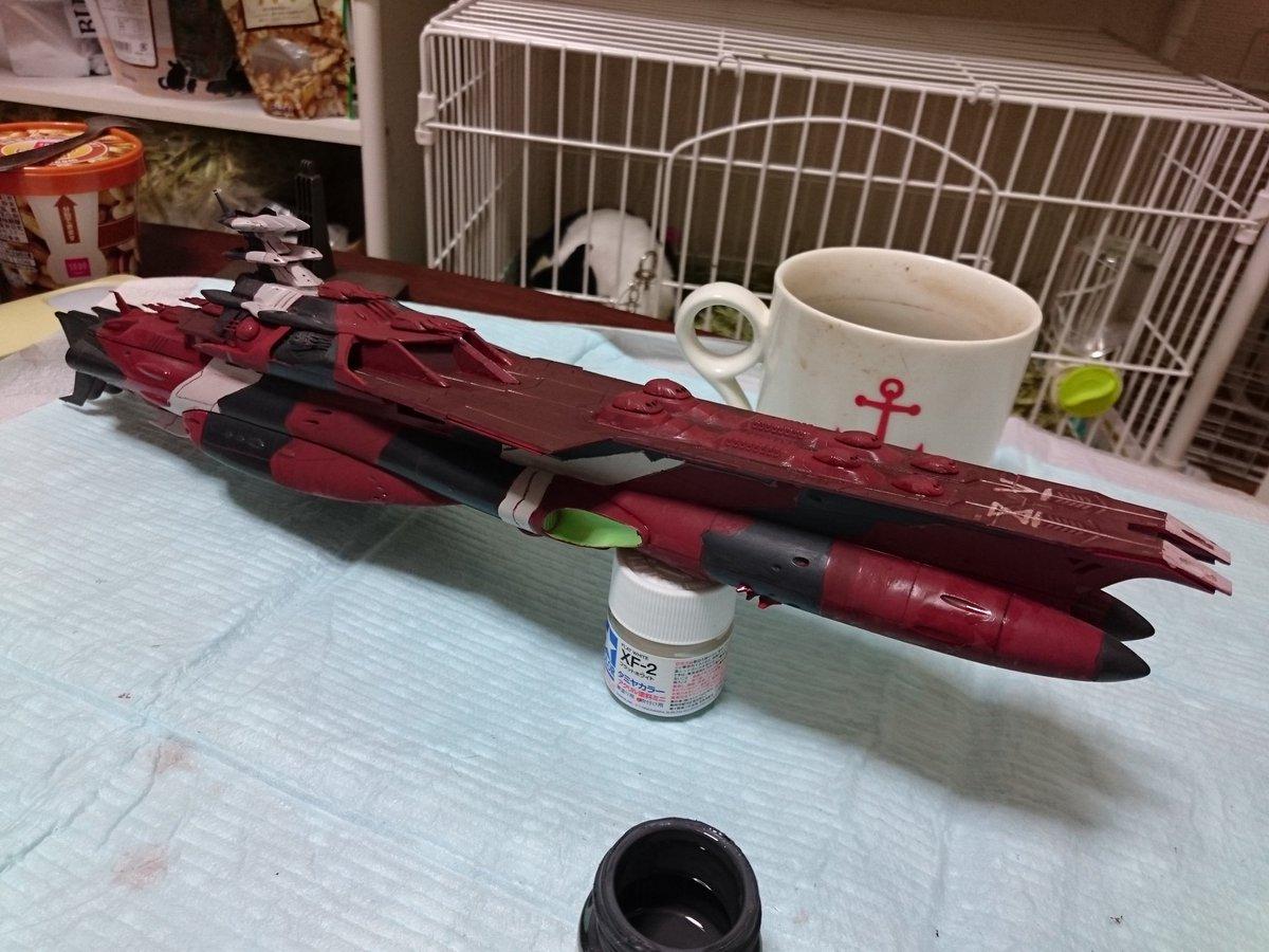 と、いうわけで、「ミランガル」の塗り直し等を始めてました…😵#宇宙戦艦ヤマト2199#星巡る方舟#ガミラス艦#ダロルド級