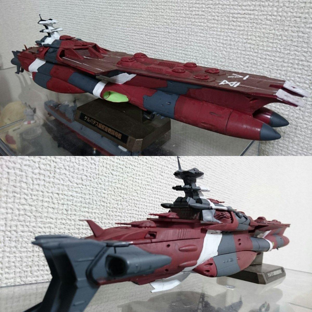 ヤバイ!(;゜゜)あまり出来は良くないのだが、ミランガルはやっぱりえぇわぁ…。(*´ー`*)#宇宙戦艦ヤマト2199#ガ