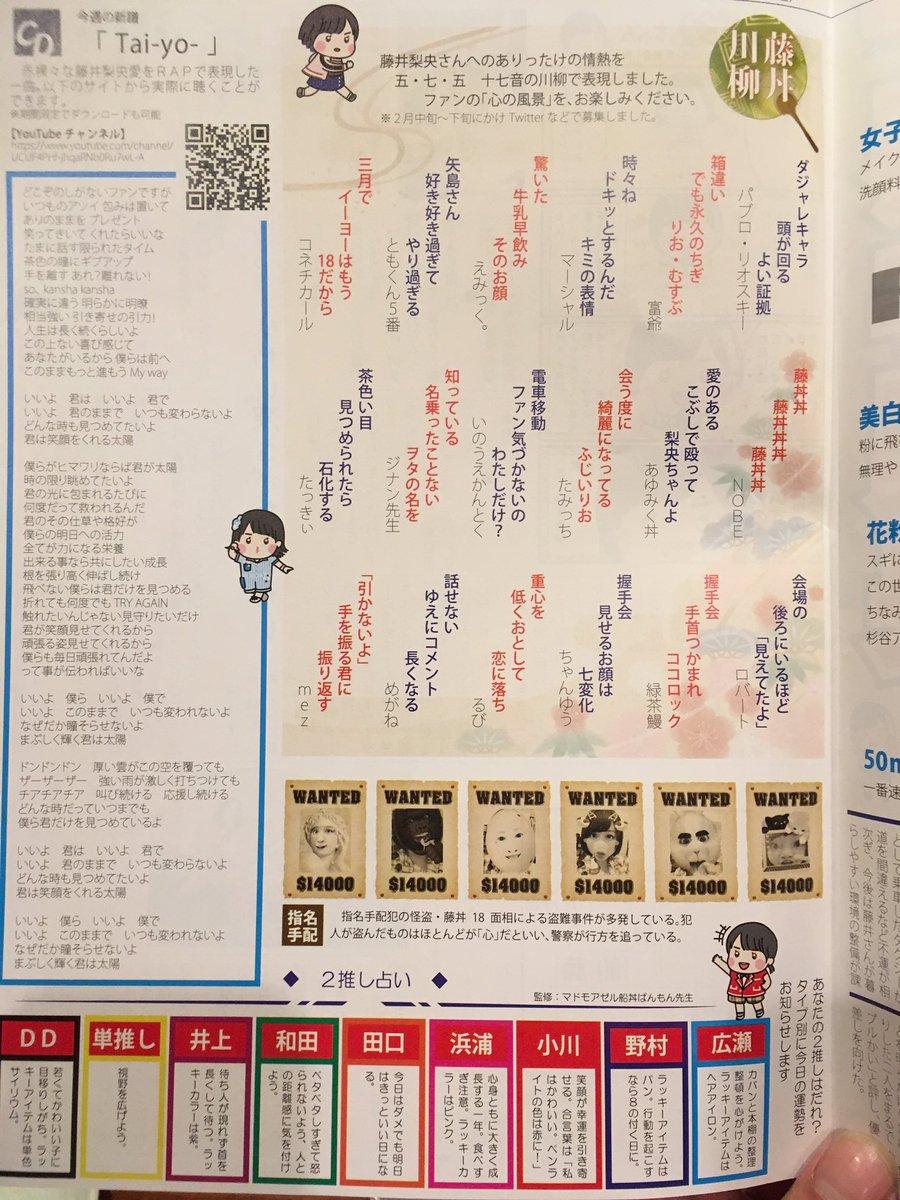 矢島パイ美の疾風怒濤ファイナルスコール!ものすごい勢いで黄Tちゃんをハグするよ! [無断転載禁止]©2ch.netYouTube動画>14本 ->画像>317枚