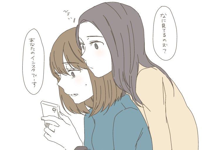 > みなみけの次三女(中の人)お願いします。  #odaibako数年ぶりに描きました懐かしい、、、、、、