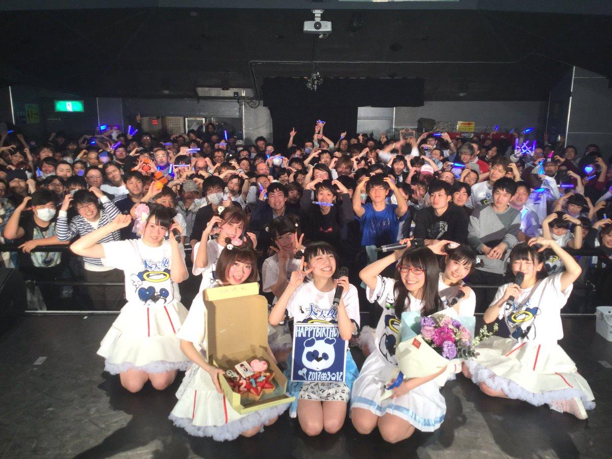 TIF2016 Tokyo Idol Festival 2016 反省会 day144 [無断転載禁止]©2ch.netYouTube動画>18本 ->画像>462枚