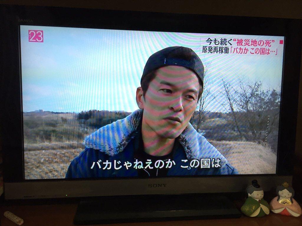 テレビがつまらないと思うようになった奥様 121 [無断転載禁止]©2ch.netYouTube動画>60本 ->画像>430枚
