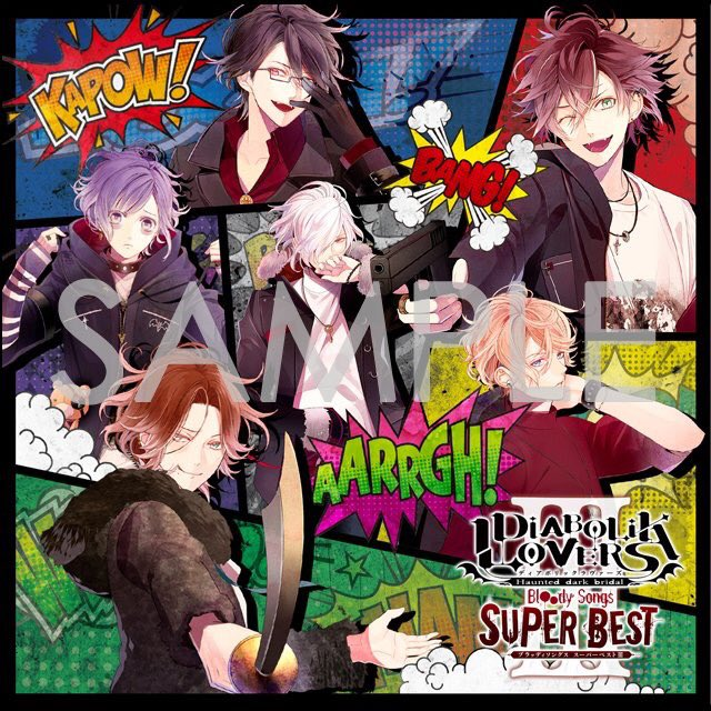 \試聴公開中!/【DIABOLIK LOVERS Bloody Songs -SUPER BESTⅢ-】試聴&ジ