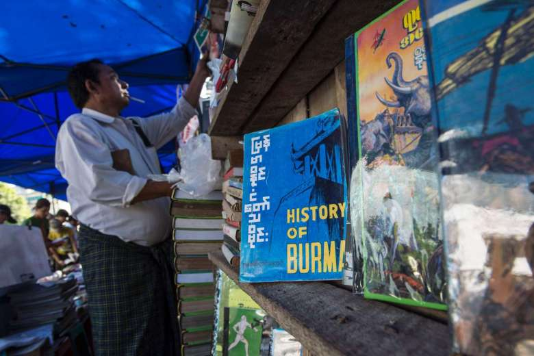 Thai soap angers family of Myanmar's last king Thibaw