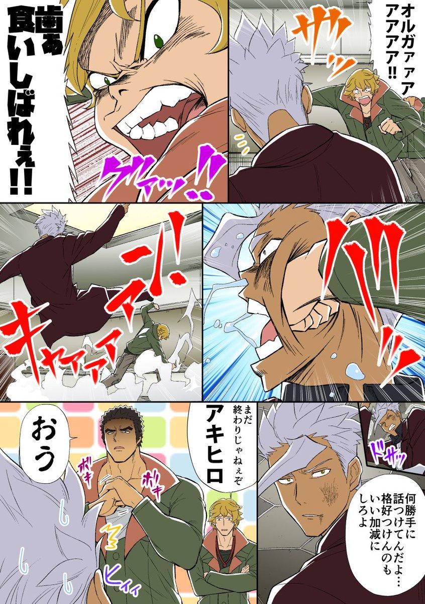 オルフェンズ47(22)話漫画   #鉄血のオルフェンズ #g_tekketsu
