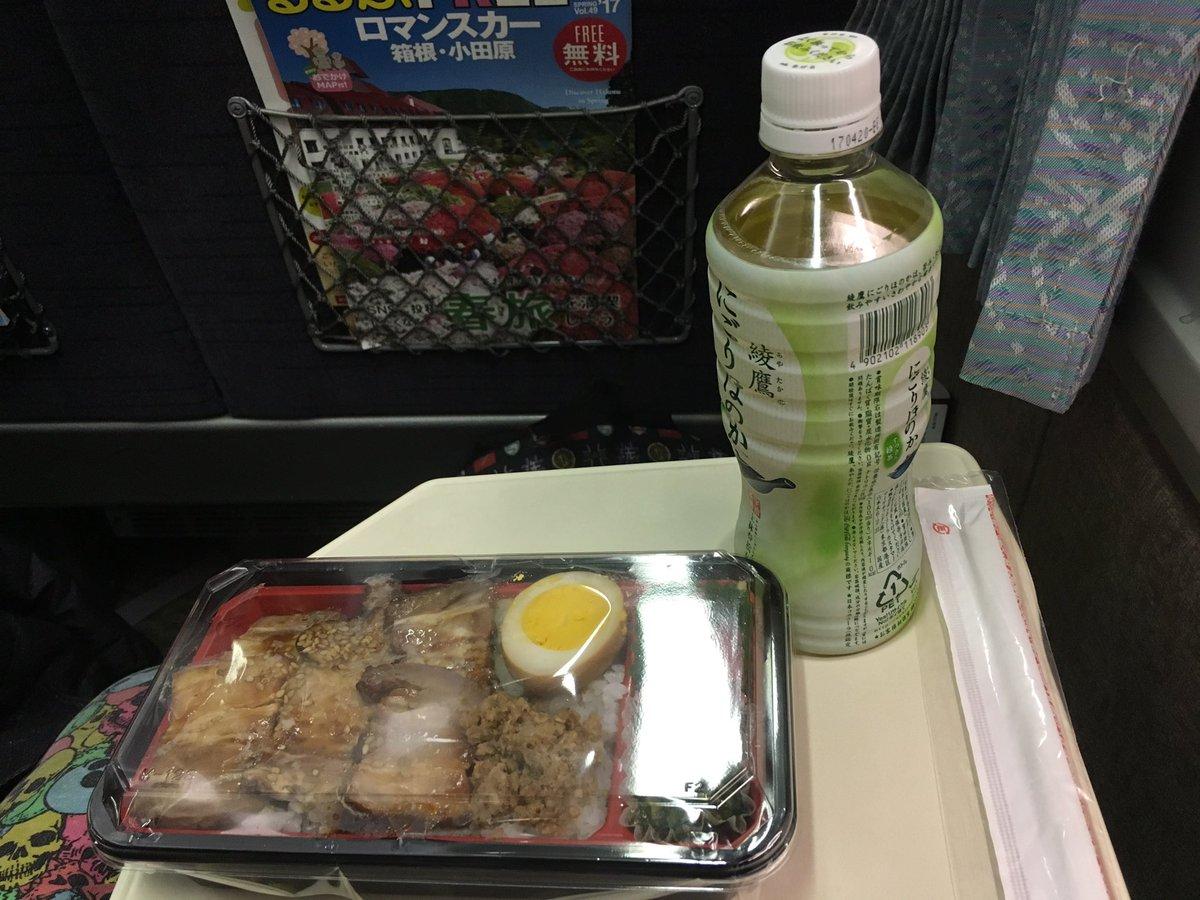 箱根に行ってハコネちゃんの聖地巡礼するンゴ。駅弁!!