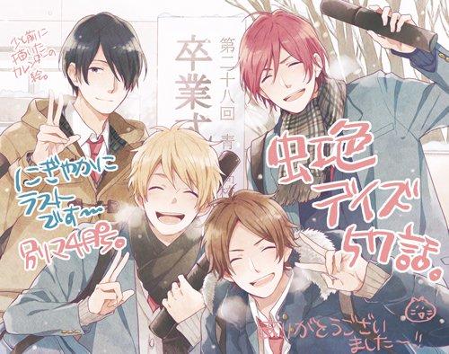 本日発売の別マ4月号に虹色デイズ最終話載せて頂いてます。口絵ページでは松岡さん、江口さん、島崎さん、内山さんにコメントも