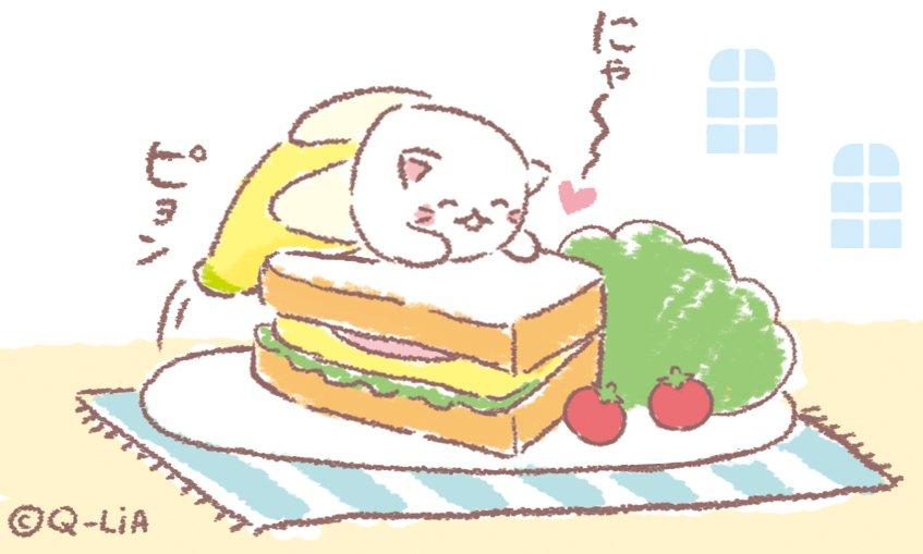3月13日は #サンドイッチデー  にゃ! ばなにゃがサンドイッチを見つけてとっても嬉しそうにゃ!! #ばなにゃ #サン