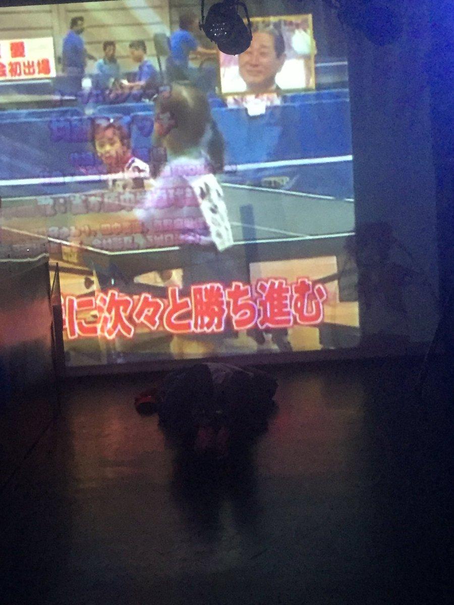 卓球娘のキャラソン流れてるんだけど、映像のせいで福原愛さんにガチ恋してるように見える()#アニスカ