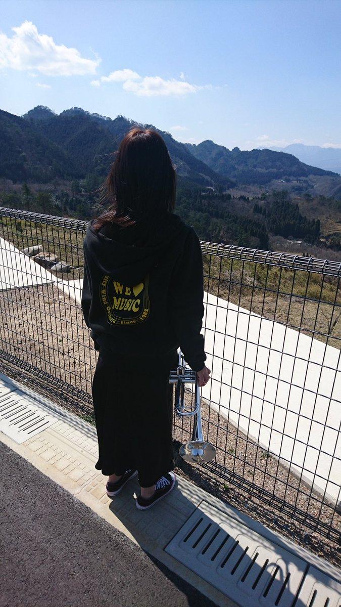 大分大学文化会吹奏楽部はただいま春合宿で山に籠っています!もちろんラピュタのやつ吹きました。いい天気です!!