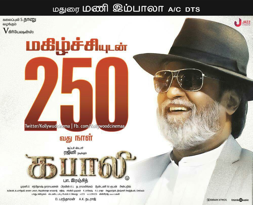 RT @rameshlaus: . @superstarrajini 's #Kabali completes 250 days in #Madurai #ManiImpala theatre.. #Kabali250 👏👏 https://t.co/92ECbIvRnu