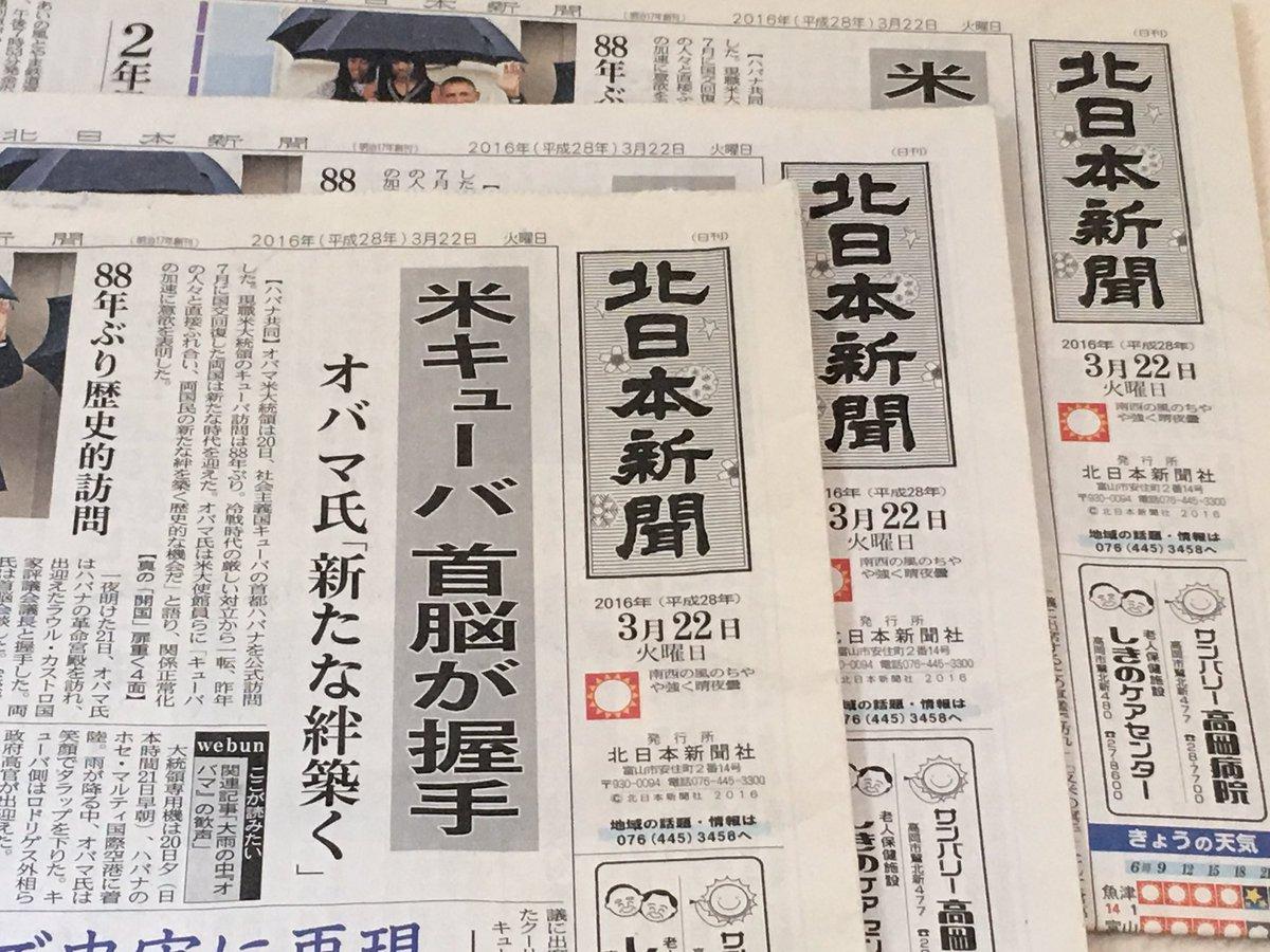 なんか同じ日の新聞が出てきたらと思ったらSHIROBAKOの記事が載ってたやつだった#paworks #musani #