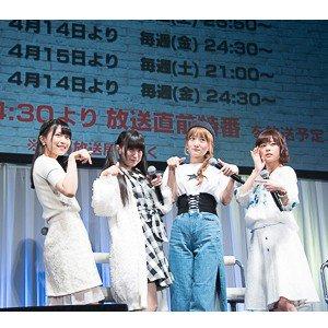 大西沙織たちの息が合ったポージングはファミリア愛の賜物!? 「ソード・オラトリア」放送直前ステージ【AnimeJapan