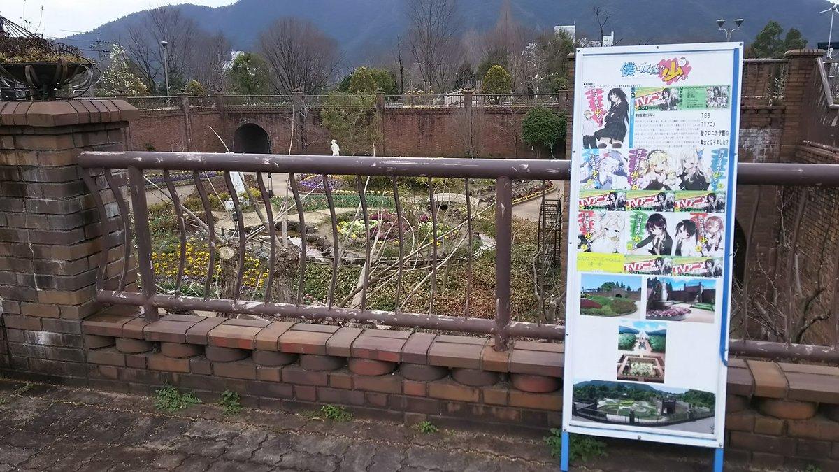 はがないの聖地、長良公園行ってきた!#岐阜#長良公園#僕は友達が少ない