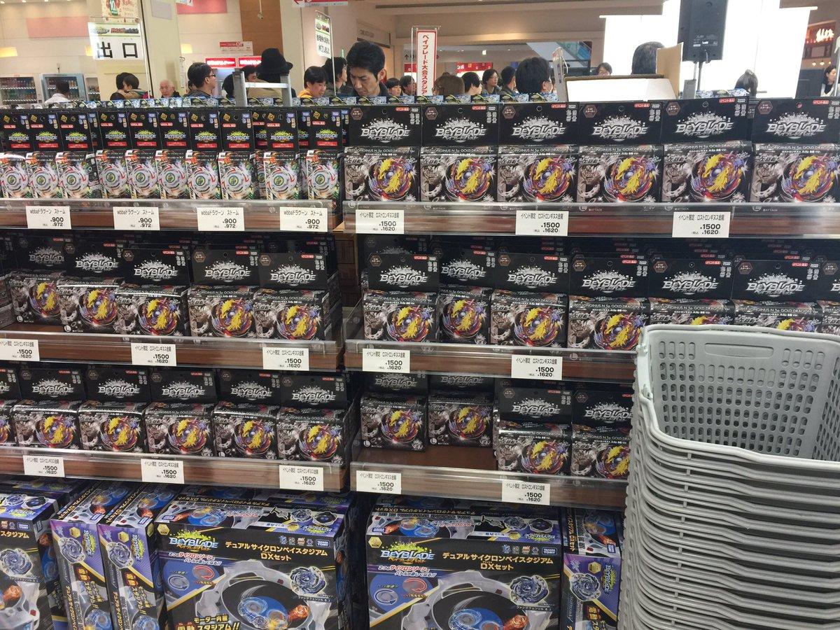 ロスロンギヌス.N.Sp 金龍Ver.ららぽーと横浜、G3大会でメチャメチャ販売してますよー!#ベイブレードバースト#Y