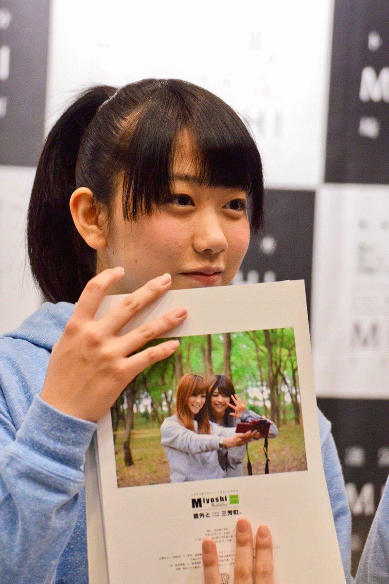 【こぶしファクトリー】和田桜子を見守りたい 70らっこ【わださく】©2ch.netYouTube動画>32本 dailymotion>1本 ->画像>847枚