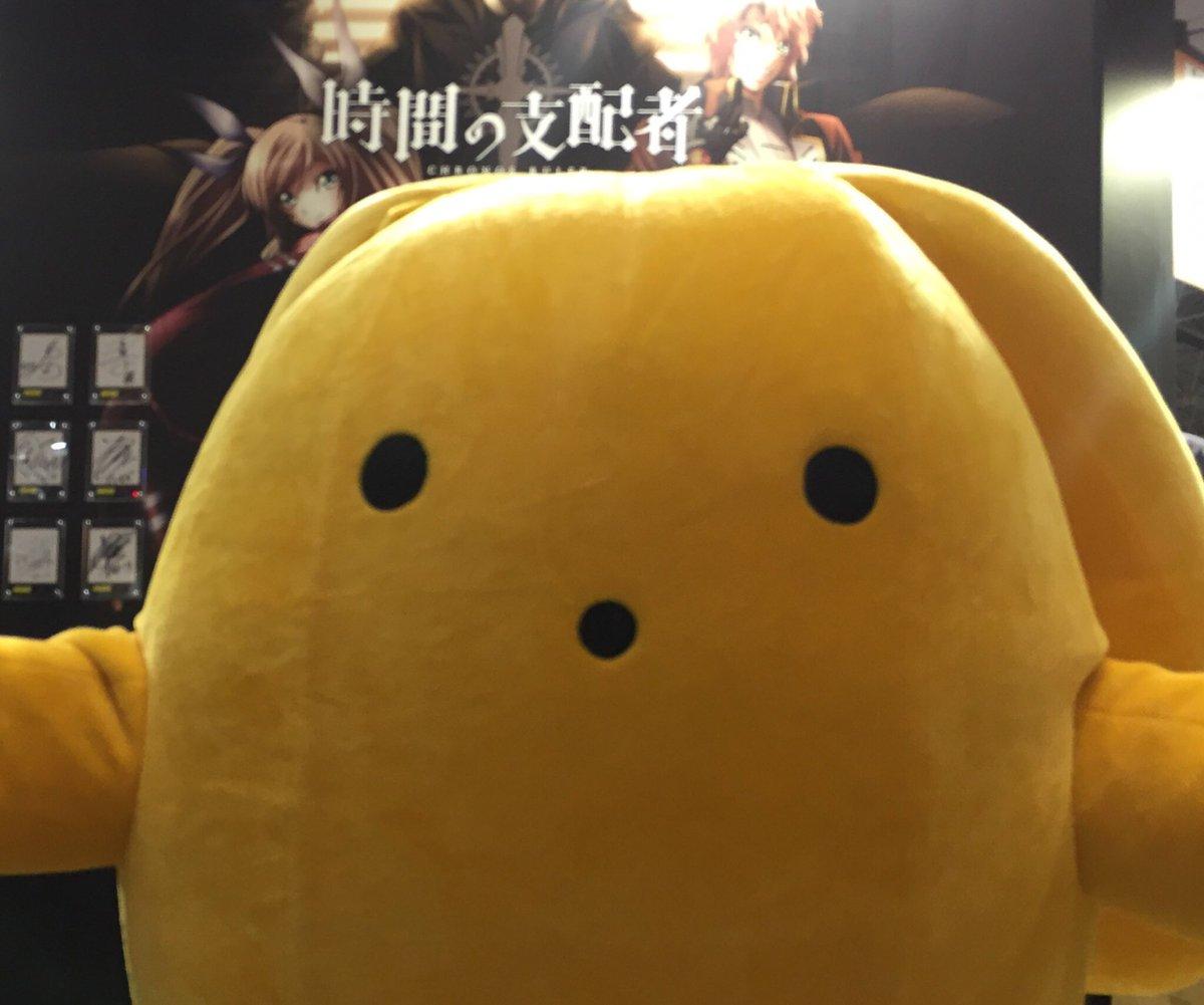 【AnimeJapan】このあと16時ごろ着ぐるみうーさーさまが出動するよ♡本日ラスト!!!みんねグッスマブースへ遊びに