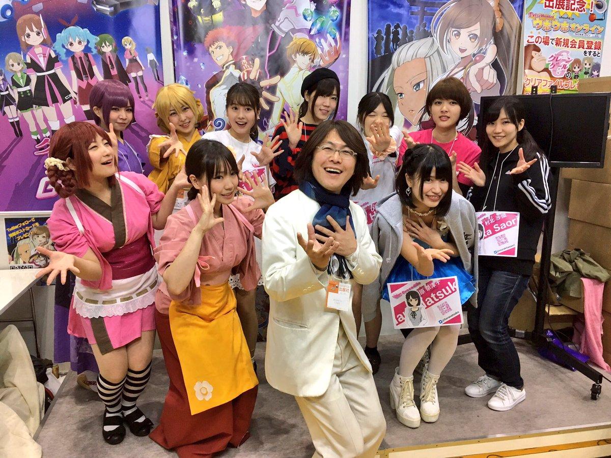 アニメジャパン!2日間本当にありがとうございました💕「JKめし!アフレコ体験ステージ」のMCや特典会とっても楽しかった〜
