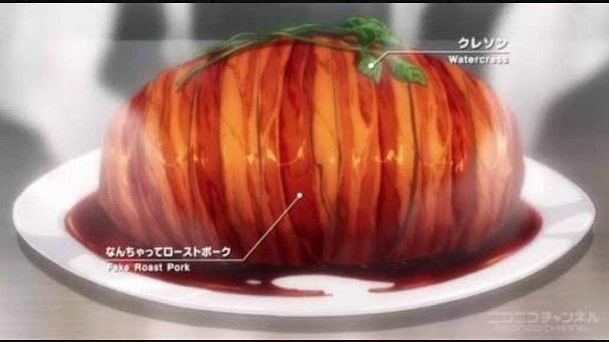 食戟のソーマのなんちゃってローストポークを実際に作ってる…#食戟のソーマ