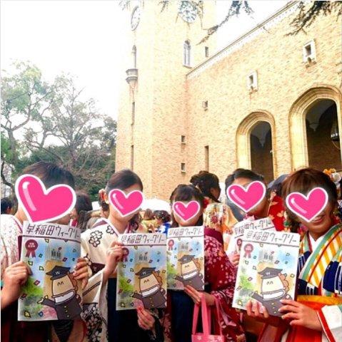 「本日ご卒業された漫研の後輩たちです💖✨寒い中、冊子を手に並んでくださり感激・・✨😭 ✨」 (けら)#卒業式 #早稲田漫