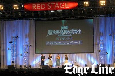 「劇場版 魔法科高校の劣等生 星を呼ぶ少女」ステージ開催!GARNiDELiA新曲フル尺を1500人前に初披露 | Ed