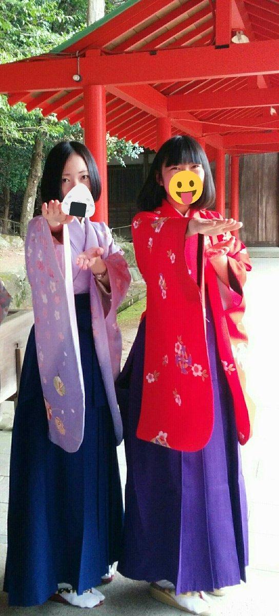 少し遅めの『ちはやふる』聖地巡礼、行ってきました‼with 妹o(^o^)o