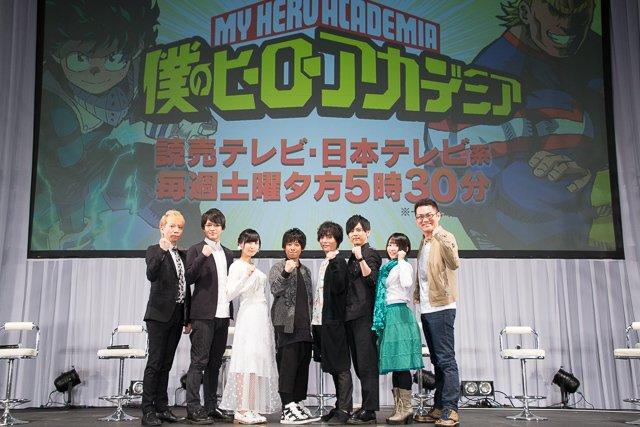 【アニメニュース】「僕のヒーローアカデミア」第2期スペシャルステージ開催 山下大輝「自分はここにいると『証明』することが