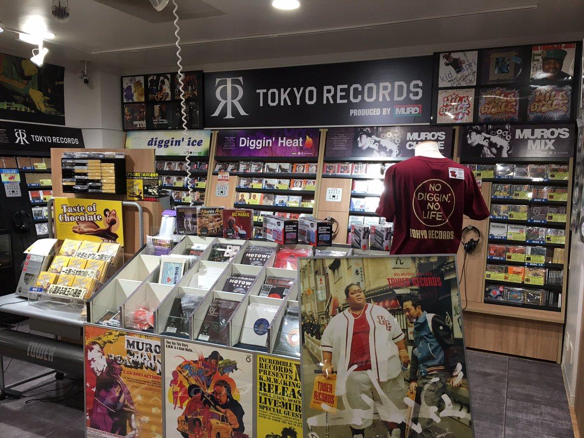 【6F SOUL】MUROさん全面プロデュースの「TOKYO RECORDS in TOWER RECORDS SHIBUYA」絶賛オープン中!お宝アイテムやコラボグッズの販売なども行っています!是非、足を運んでゆっくりご覧ください♪(けー)#Muro #TokyoRecords