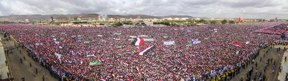 #صنعاء