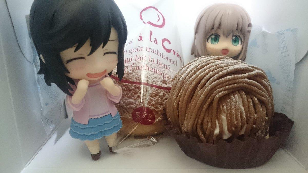 これが私のバイト先のケーキだよ♪わー、美味しそうです♥#ヤマノススメ#のんのんびより