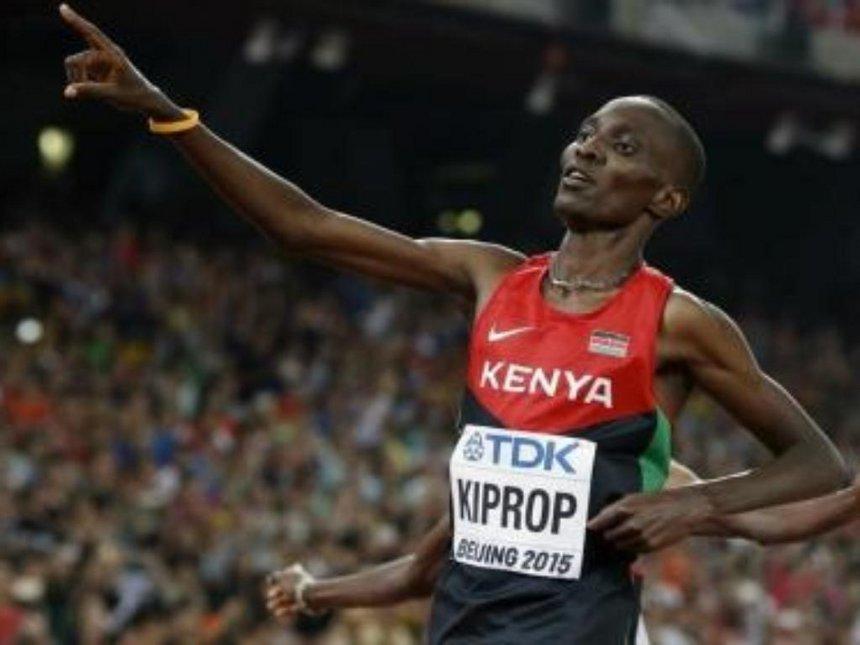 Kenya bags gold in inaugural mixed relay at IAAF meet, Kampala