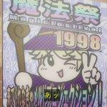 リトルウィッチアカデミアが月光の魔女とか魔法祭とか言ひ出したので完全に魔法戦争 #LWA_jp #tokyomx