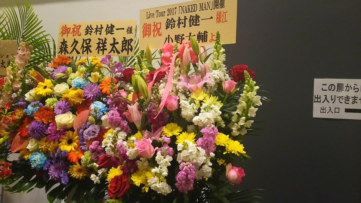 鈴ライ花束①鈴ライに花束たくさん来てました^^なんと小野大輔さん、森久保祥太郎さんの花束や谷山紀章さんたちの花束もありま