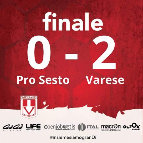 #SerieD